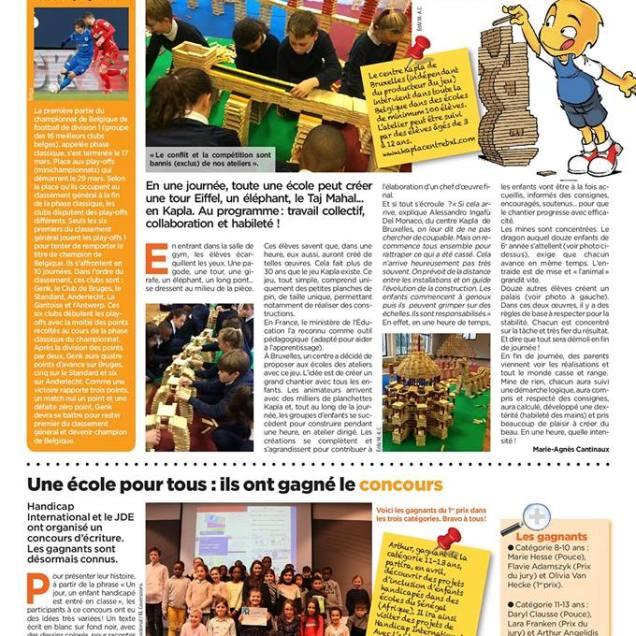 Centre Kapla article JDE
